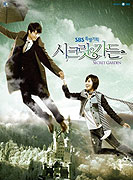 Secret Garden (2010)