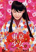 Tôkyô shôjo (2008)