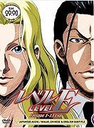 Level E (2011)