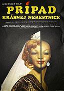 Prípad krásnej nerestnice (1973)