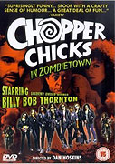 Chopper Chicks in Zombietown (1991)