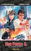 Red Force 2 (1985)