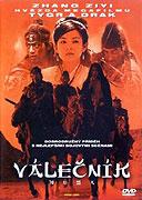 Válečník (2001)