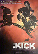 Kick, The (2011)