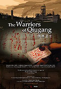Warriors of Qiugang, The (2010)