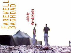 """Sbohem, Bagdáde<span class=""""name-source"""">(festivalový název)</span> (2010)"""