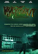Vajgložrout: legenda kyberny (2011)