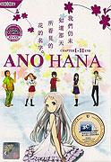 Ano hi mita hana no namae wo bokutachi wa mada shiranai. (2011)