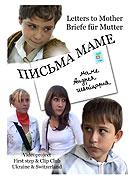 Dopisy pro mámu (2010)
