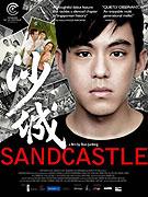 Jako hrad z písku (2010)
