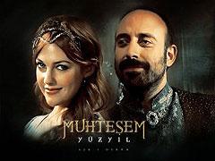 Muhtesem Yuzyil (2011)