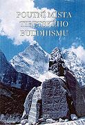 Poutní místa tibetského buddhismu (2005)