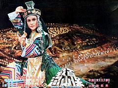 Bai zhan bao shan he (1978)