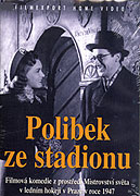 Polibek ze stadionu (1947)