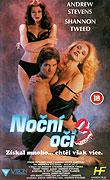 Noční oči 3. (1993)
