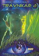 Trávníkář 2: Odvrácená  strana vesmíru (1996)