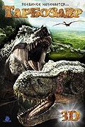 Tarbosaurus 3D (2011)