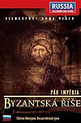 Pád impéria: Byzantská říše (2008)
