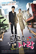 Choegoui sarang (2011)