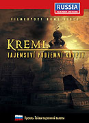 Kreml: Tajemství podzemní krypty (2006)