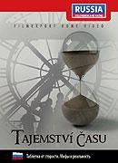 Tajemství času: Mýty a skutečnost (2008)