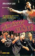 Dědictví vášně (1986)
