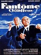 Řidič a fantom (1996)