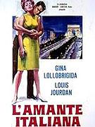Sultans, Les (1966)