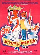 Scenes de ménage (1954)