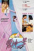 Oi san yat ho (1985)