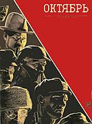 Deset dní, které otřásly světem (1927)