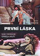 První láska (1978)