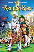 Return of the King, The (1980)