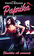 Paprika (1991)