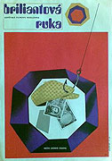 Briliantová ruka (1968)