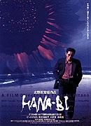 Ohňostroj (1997)