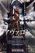 Smrtící Avalon (2001)