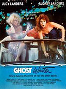 Ghost Writer (1989)