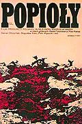Popely (1965)