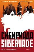 Sibiriáda (1979)