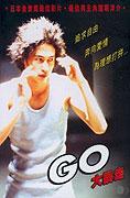 Běž! (2001)
