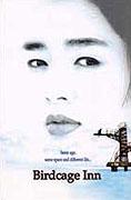 "Ptačí klec<span class=""name-source"">(festivalový název)</span> (1998)"