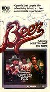 Pivo (1985)