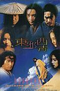 Dung che sai duk (1994)