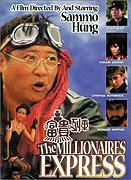 Foo gwai lit che (1986)