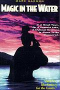 Tajemství pod vodou (1995)