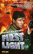 První kontakt (1992)