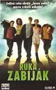 Ruka zabiják (1999)