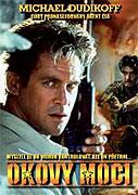 Okovy moci (1994)