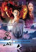 Legenda o Zu (2001)